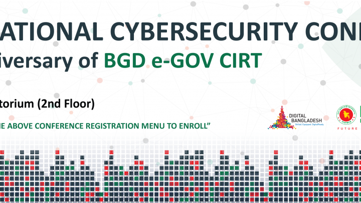 Govt. to organize international cyber security conference