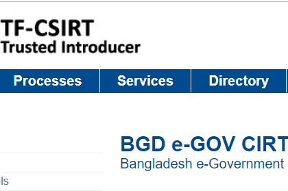 BGD e-GOV CIRT is now Trusted Introducer of TF-CSIRT