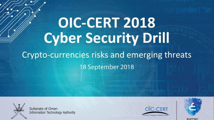 BGD e-GOV CIRT has successfully participated on OIC-CERT Cybersecurity Drill – 2018 with 75% Score