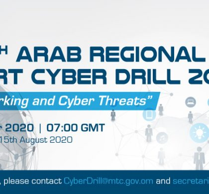 BGD e-GOV CIRT has successfully participated on OIC-CERT Cybersecurity Drill – 2020 with 85% Score