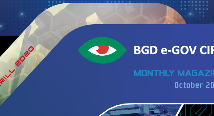 Monthly Magazine of BGD e-GOV CIRT – October 2020