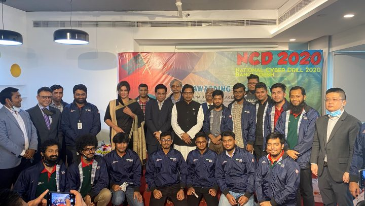 'জাতীয় সাইবার ড্রিল-২০২০' প্রতিযোগিতার পুরস্কার বিতরণী – Press Release